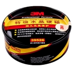 3M - SCRATCH REPAIRING CAR CRYSTAL HARD WAX