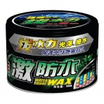 BOTNY - WATER PROOF WAX BLACK (DARK COLOR)