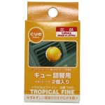 CARALL - CUE CRYSTAL REFILL (TROPICAL FINE)