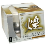 CARALL - KING CAR WAX FOR LIGHT COLOR