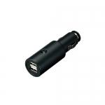 CARMATE - 2 Ways Lighter USB SOCKET