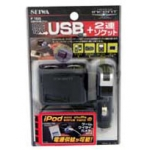 SEIWA - USB POWER SOCKET