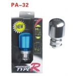 TYPE-R - SHIFT KNOB SILVER