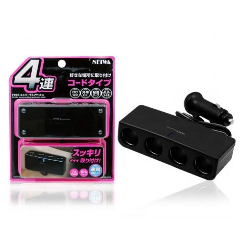 SEIWA - CAR ACCESSORIES CIGARETTE LIGHTER POWER CONVERTERS | V-Spec ...
