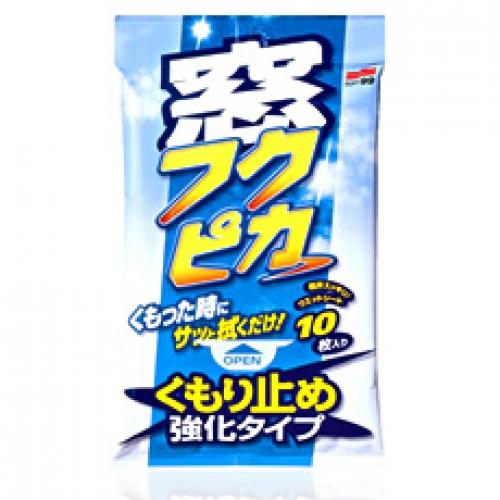 soft99-glass-cleaning-wipe-anti-fog-500x