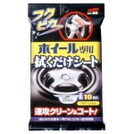 SOFT99 - WHEEL CLEANING WIPE