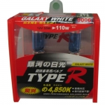 TYPE-R - HIGH PERFORMANCE HALOGEN LIGHT BULB 9006