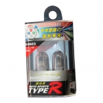 TYPE-R - SUPER LED BULB (4 COLOUR)