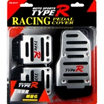TYPE-R - RACING PEDAL COVER MANUAL SILVER