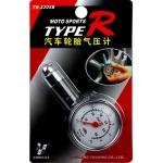 TYPE-R - TIRE PRESSURE GAUGE SILVER
