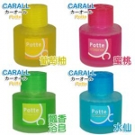 CARALL - POTTE CAR COLOGNE PERFUME